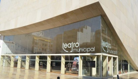 Costa Blanca news | Torrevieja theatre is closing