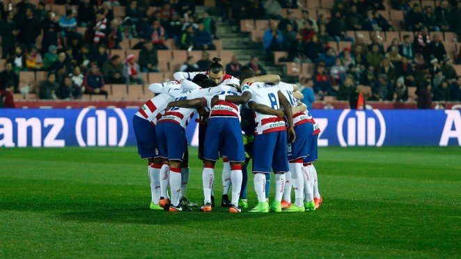 Spanish football: Granada CF
