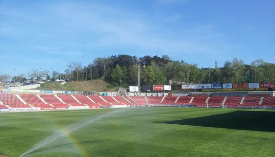 Spanish Football: Girona FC
